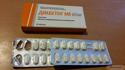 Диабетон 60 мг