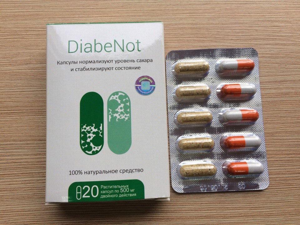 Запрещенные продукты при диабете полный список