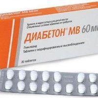 Диабетон: инструкция по применению