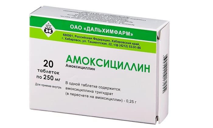 Лечениецистита при сахарном диабете включает Амоксициллин