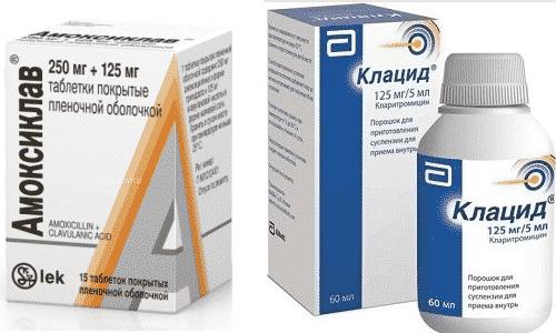 Клацид или Амоксиклав используют для лечения инфекционных заболеваний, вызванных патогенной микрофлорой