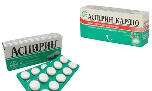 Для профилактики сердечно-сосудистых заболеваний применяют малые дозы Аспирина или Аспирина Кардио