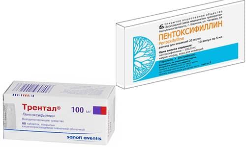 Пентоксифиллин или Трентал позволяют стабилизировать микроциркуляционные процессы в организме, снизить свертываемость кровяной сыворотки