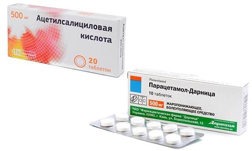 Парацетамол и ацетилсалициловая кислота назначаются в качестве жаропонижающих медикаментов при лихорадочном синдром