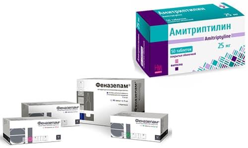Для снятия нервного напряжения врачи назначают прием Амитриптилина и Феназепама