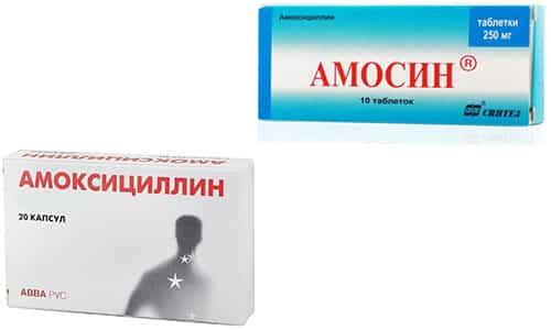 Воспалительные заболевания, вызванные бактериальной инфекцией можно лечить препаратами Амосин или Амоксициллин