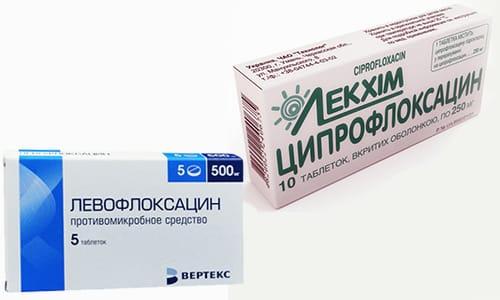 Большой популярностью в лечении инфекционно-воспалительных заболеваний пользуются Левофлоксацин или Ципрофлоксацин