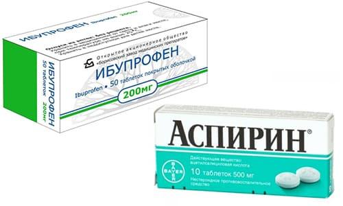 Ибупрофен и Аспирин широко используются в медицине при проведении терапевтических мероприятий, направленных на устранение симптомов многих заболеваний