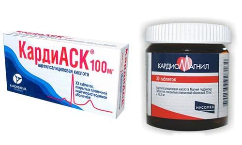 При лечении заболеваний сердца и сосудов можно применять Кардиомагнил или Кардиаск