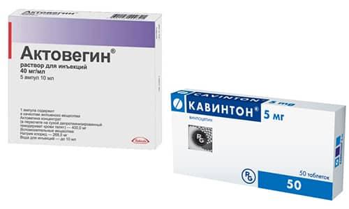 Кавинтон и Актовегин - средства, применяемые в неврологии