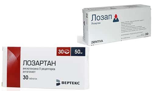 Чтобы снизить артериальное давление, врачи назначают такие препараты, как Лозап или Лозартан
