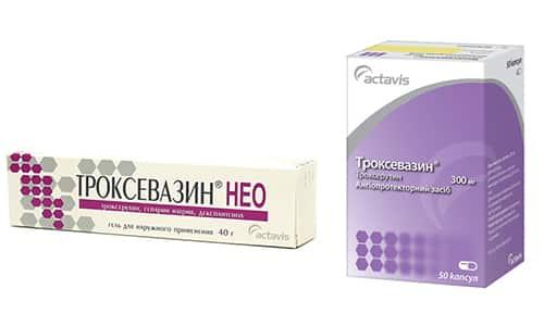 Троксевазин и его форма Нео применяются при медикаментозной терапии заболеваний сосудистой системы