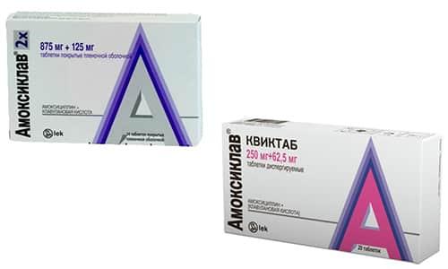 Амоксиклав и Амоксиклав Квиктаб - это антибактериальные препараты, характеризующиеся широким спектром воздействия и применяемые в терапии инфекционных болезней