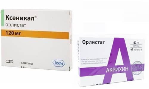Орлистат или Ксеникал - это медицинские препараты, предназначенные для сжигания жировой массы