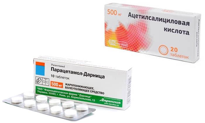Парацетамол и аспирин совместимость