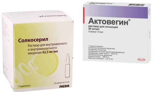 Для улучшения метаболизма в тканях и ускорения процесса их восстановления часто рекомендуют применять Солкосерил или Актовегин
