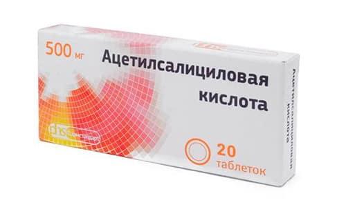 АСК влияет на выведение из организма мочевой кислоты