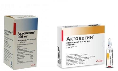 Актовегин (таблетки или уколы) является лекарственным средством с антигипоксическим действием