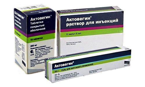 Выпускается Актовегин в разных фармакологических формах: гель, мазь, таблетки и ампулы с раствором