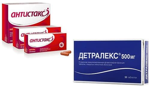 Болезни кровеносных сосудов нижних конечностей - распространенная патология, для ее устранения врачи назначают Детралекс или Антистакс