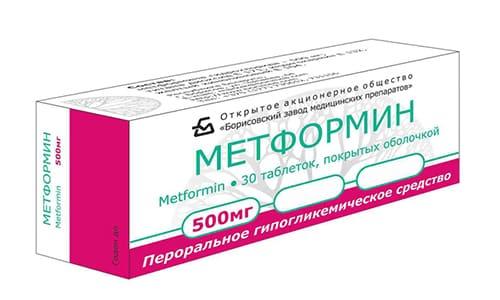 Метформин не применяется при беременности и вскармливании грудью при гипогликемия