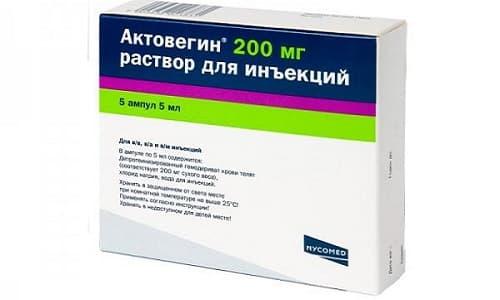 Препарат Актовегин воздействует на организм, усиливая энергетический обмен