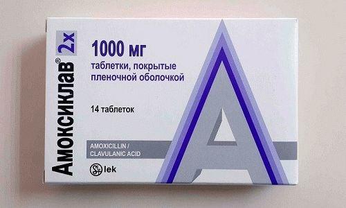 Минимальная токсичность и хорошая переносимость позволяют использовать Амоксиклав у пациентов разных возрастных групп