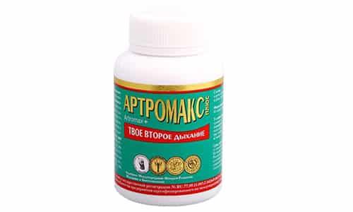 Артромакс удаляет безжизненные гельминты из организма