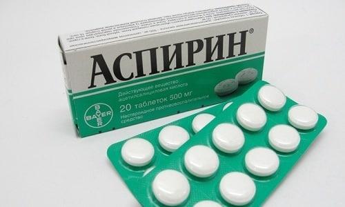 Аспирин купирует болевые ощущения и способен действовать как антипиретик и дезагрегант