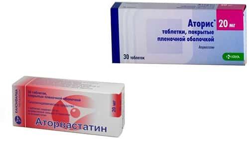 Для снижения уровня холестерина в крови назначают Аторис или Аторвастатин