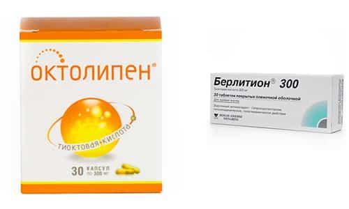 Берлитион и Октолипен используются для лечения пациентов с патологиями печени, полинейропатиями алкогольного или диабетического происхождения
