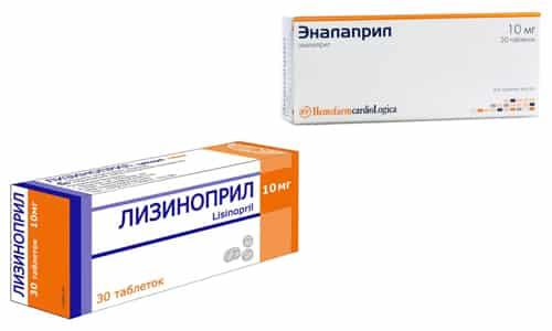Лизиноприл или Эналаприл применяют для лечения гипертонии и борьбы с ее осложнениями