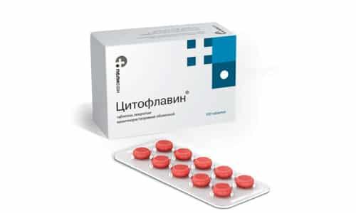 Цитофлавин усиливает фармакотерапевтическую активность Актовегина