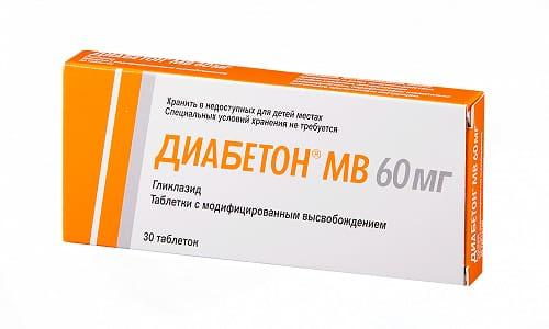 Диабетон совместно с Метформином может вызвать снижение артериального давления