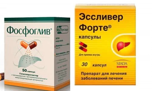 При заболеваниях печени врачи нередко назначают Фосфоглив и Эссливер Форте