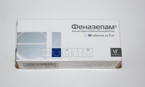 Амитриптилин дополненный Феназепамом может применяться при нарушении тонуса мочевого пузыря, ослаблении зрения, при ухудшении памяти