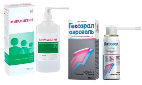 При болях в горле часто назначаются Гексорал или Мирамистин