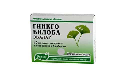Гикго Билоба обладает такими свойствами: сосудорасширяющим, противовоспалительным
