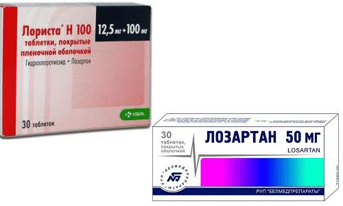 Лористу или Лозартан применяют для лечения заболеваний сердечно-сосудистой системы, спровоцированных артериальной гипертензией