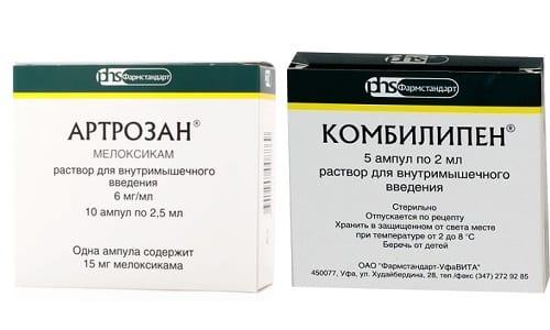Фармпродукты Артрозан и Комбилипен могут использоваться одновременно при патологиях опорно-двигательной системы