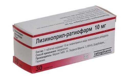 Дополняя Бисопролол препаратом Лизиноприл на фоне снижения АД приходит в норму сердечный ритм, частота сердечных сокращений уменьшается, исчезает тахикардия