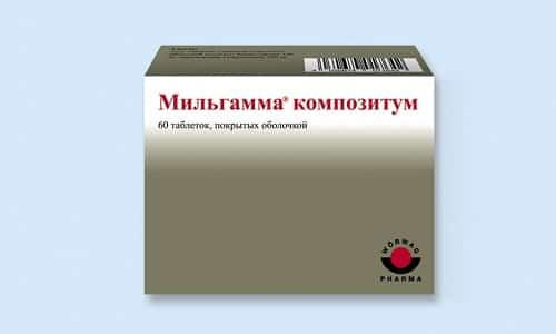 Мильгамма может использоваться в терапии большого количество патологий опорно-двигательного аппарата и центральной нервной системы