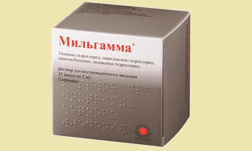 Во время терапии препаратом Мильгамма может возникнуть аллергия в виде сыпи, зуд, анафилаксия, головокружение, головная боль