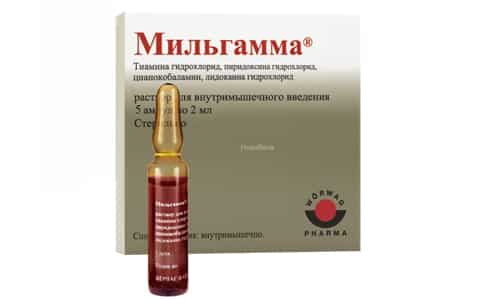 Осуществлять замену Мильгаммы на другой препарат нужно только по указанию лечащего врача