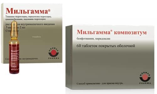 Мильгамма или Мильгамма Композитум используются в лечении неврологических патологий