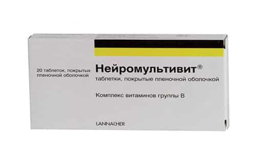 Основные показания к применению Нейромультивита: люмбаго, ишиалгия