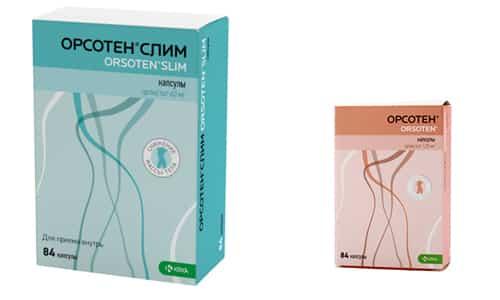 Потерять ненужные килограммы можно и с помощью медикаментозных средств таких как Орсотен или Орсотен слим