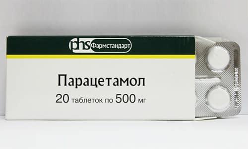 Парацетамола не применяют при невралгии и боли разной этиологии