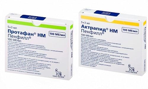 Инсулин короткого действия Актрапид и Протафан средней длительности воздействия идентичны человеческому гормону