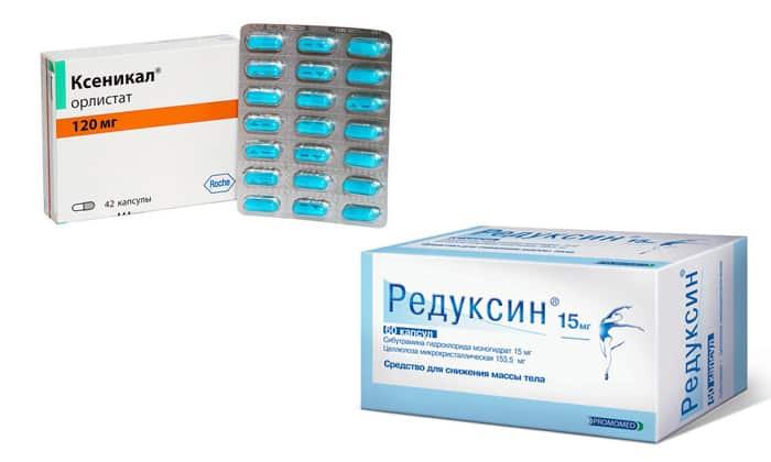 препарат ксеникал для похудения отзывы врачей